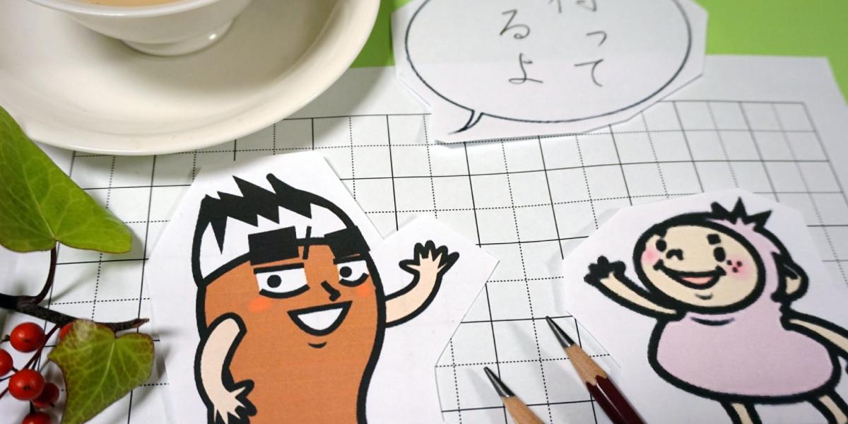 愛媛県習字教育研究会